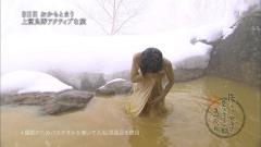 おかもとまり露天風呂で股間チェック画像