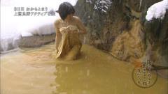 おかもとまり温泉濡れタオル画像