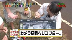 大江麻理子のおっぱいポロリ胸チラ画像
