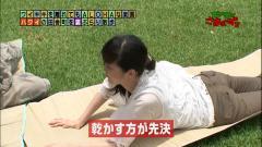 大江麻理子が倒れこんでプリケツ画像