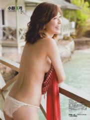 小野真弓の横乳プリケツトップレスセミヌード画像