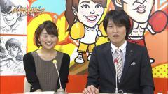 松村未央ミオパンの笑顔画像