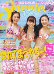 桐谷美玲・武井咲・南波瑠らセブンティーンモデルのお宝水着画像