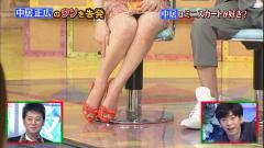 鈴江奈々のナマ脚▼ゾーン画像