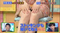 鈴江奈々アナのナマ脚パンチラ画像