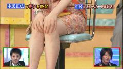 鈴江奈々アナの太ももナマ脚画像