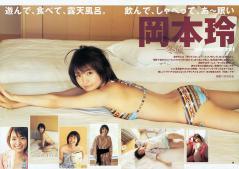 岡本玲が水着でベッドに寝そべってプリケツ画像