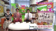 佐藤良子が生脚ミニスカートのエロ画像