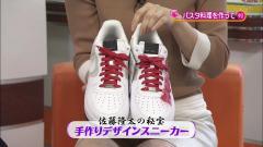 佐藤良子アナのナマ脚ミニスカパンチラ画像