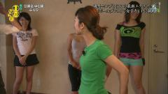 生野陽子のTシャツ横乳エロ画像