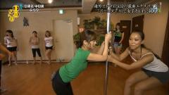 生野陽子アナがピチピチTシャツでポールダンス画像