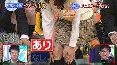 西尾由佳理アナが生脚で女子高生ルック画像