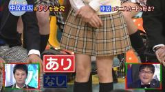 西尾由佳理アナのミニスカ女子校制服画像