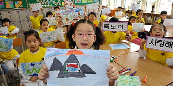 【速報】 中国軍に占領されそうな韓国のイオ島、韓国政府が日本に支援要請! 野田は沈黙www