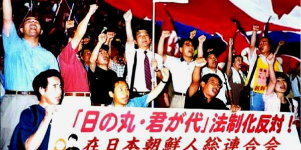朝日新聞「これが元々の『君が代』なんだぜwwww聴かせてやんよ!」