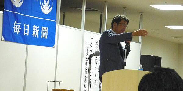 【ジャーナリスト】TBSテレビ報道局解説・専門記者室長の杉尾氏「私はこの人の顔を見るのも不愉快」…ips騒動の森口氏に対し