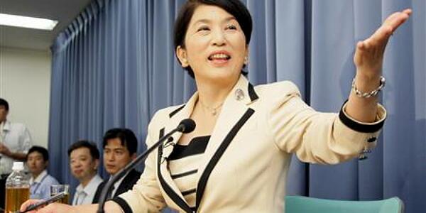 【政治】 福島瑞穂「社民党の出番だ」