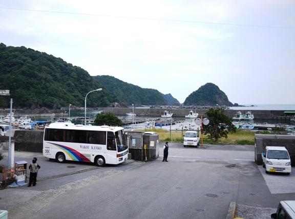 10月29日放送の、NHK 家族に乾杯で、須崎市が出たらしいよっ。