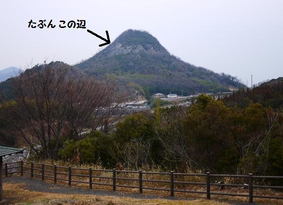 30年以上 毎日のようにこの山を見ていたけれど、登ったのは今回が初めて!