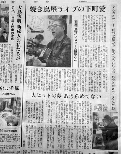 newspaper_q6.jpg