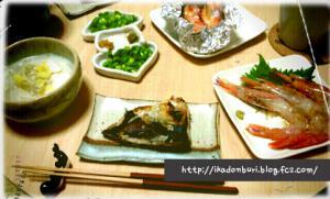 豆乳湯豆腐、赤えびのお造り、赤えびのホイル焼き、焼き鯖。