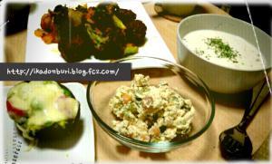 豆乳クラムチャウダー、肉団子とブロッコリーのトマト煮、アボカドグラタン、おからと豆のポテトサラダ風。