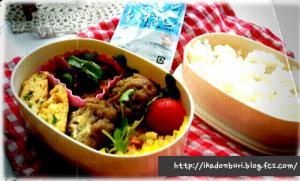 ピーマンとかにかまの甘辛炒め、ネギ入り玉子焼き、ハンバーグ(マヨソース)、ポテトサラダ、プチトメィト。
