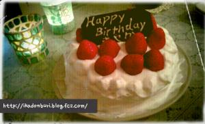どんぶり手作りケーキ