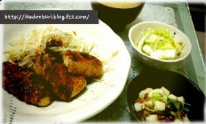 肉巻き豆腐のしょうが焼き、山芋納豆和え、昆布茶で浸けた白菜の浅漬け、えのきの味噌汁。