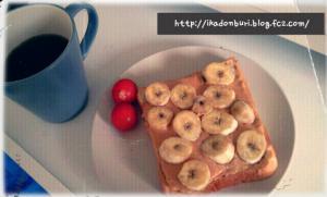 朝ご飯は久しぶりのパン。ピーナッツバナナトースト、コーヒー(牛乳)