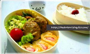 日の丸弁当。玉子焼き、ハンバーグ、ピーマンとちくわの金平、青のりポテト、トメイトと枝豆