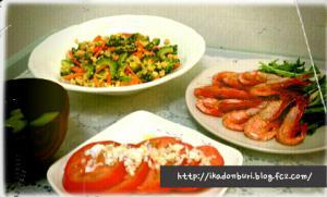 今日は中華!ワカメスープ、冷製中華トマト、甘エビの素揚げ、ゴーヤの中華風チャンプル。