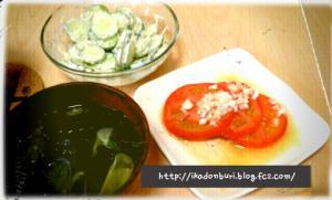 春雨スープ、中華トマト、胡瓜の明太子サラダ。
