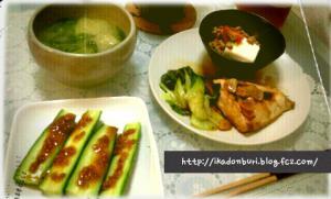 蕪の葉と松山あげの味噌汁、ひしお胡瓜、納豆奴、鶏胸ガーリックステーキ。