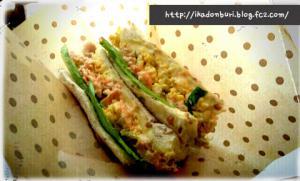 アメリカンな弁当。鮭タマゴサンド。…のみをじっぷろっくにほりこんkだww