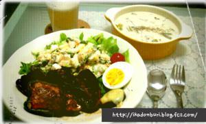 麦味噌豆乳シチュー、ピーマンの肉詰め、椎茸ひしおチーズ焼、柚子胡椒DE和風シーザーサラダ。