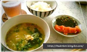 休みはおうちランチ。ピリ辛鶏団子味噌スープ、大根の葉っぱのふりかけ、柚子明太子。朝御飯に出たら最高w