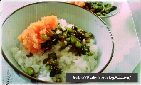 明太子と大根菜のふりかけご飯
