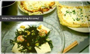 オニオンスープ、海老と塩麹豆腐のおかずサラダ(おかひじき)、お揚げさんピザ(明太子・ネギ味噌)