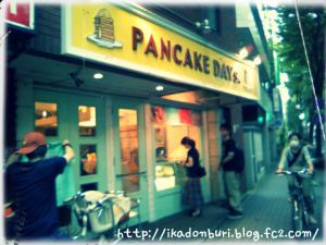 PANCAKE DAYs