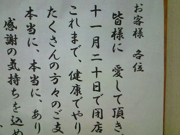 IMG_4208_20141219113046d7f.jpg