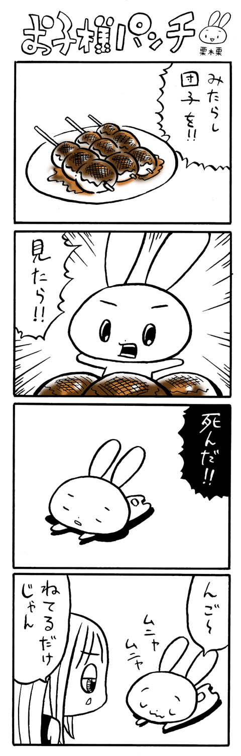 4_mitarasi_s.jpg
