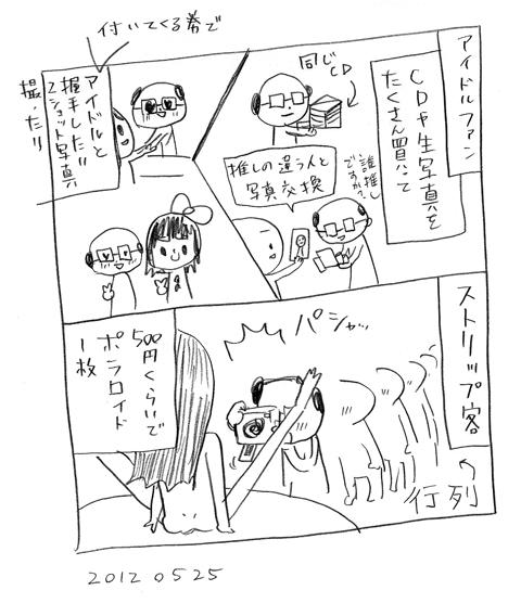 isuto02_s.jpg