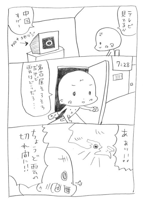 kinkan02s.jpg