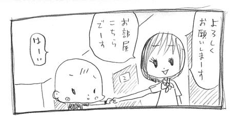 massaji04.jpg
