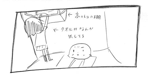 massaji07.jpg