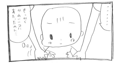massaji11.jpg