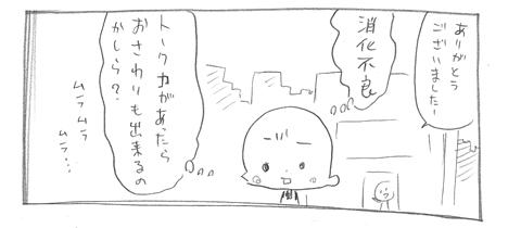 massaji14.jpg