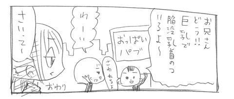 massaji15.jpg