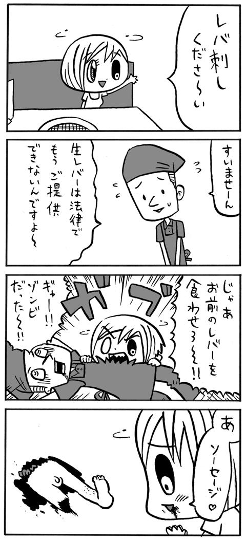 rebazobi_s.jpg